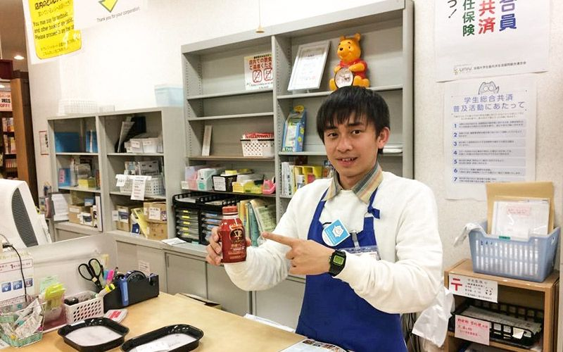 Pengalaman di Jepang